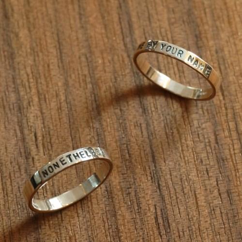 Dear Ring _band