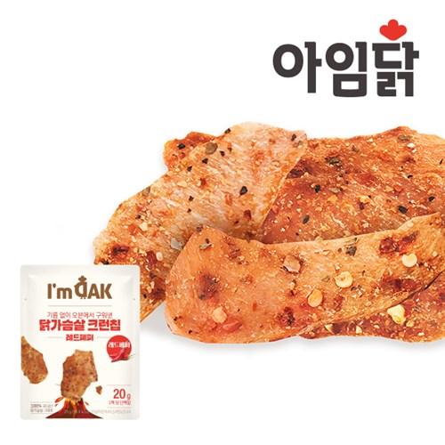 [아임닭] 바삭바삭한 닭가슴살 크런칩 5종 x 1팩
