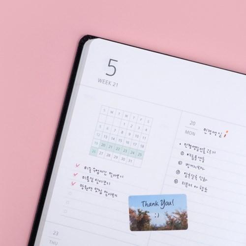 [날짜형]2019하고싶은말다이어리