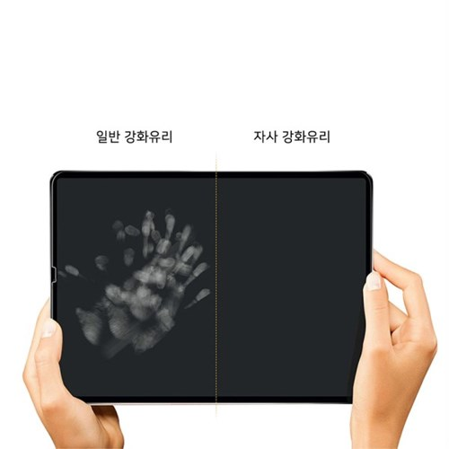 라이노 아이패드 프로 11인치 (2018년형) 강화유리_0.4mm