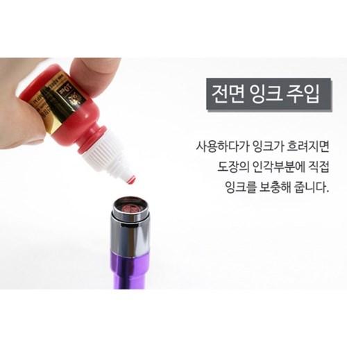 [잉크내장]럭스에디션 절구형만년결재인 (양면-보라)