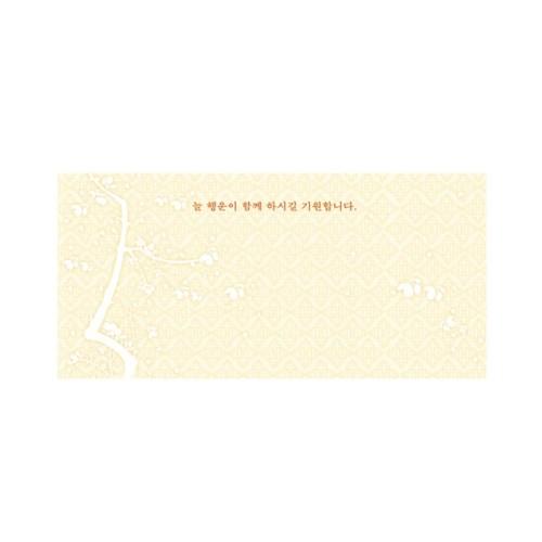 [프롬앤투] 용돈봉투 신상 13종 모음