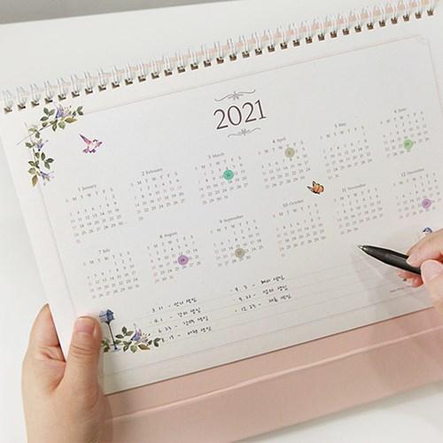 (2020 날짜형)2020 빨간머리앤 탁상용 빅 스케줄러 (월간/A4)