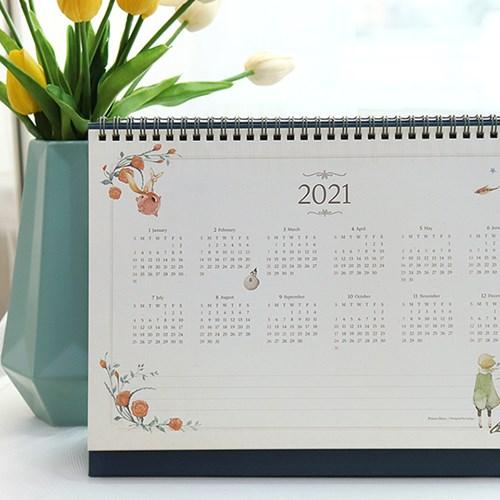 (2020 날짜형)2020 어린왕자 탁상용 빅 스케줄러 (월간/A4)