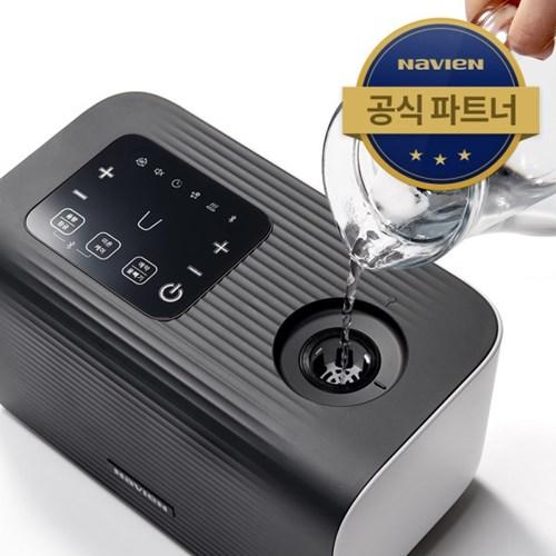 [경동나비엔] 더 케어 슬림/쿠션 온수매트 EQM560 시리즈