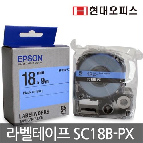 앱손 라벨테이프 SC18B-PX[12mm 파랑 바탕/검정 글씨]_(949087)