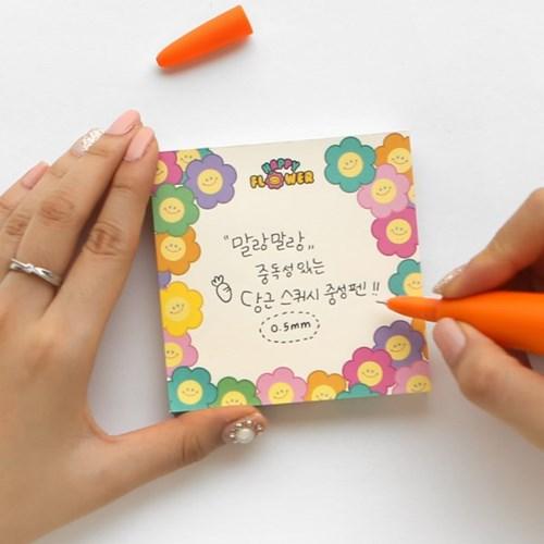 핑크풋 당근 스퀴시 중성펜(0.5mm)