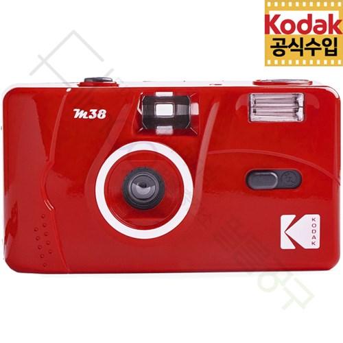 코닥 필름카메라 M35 / M38 (토이카메라)