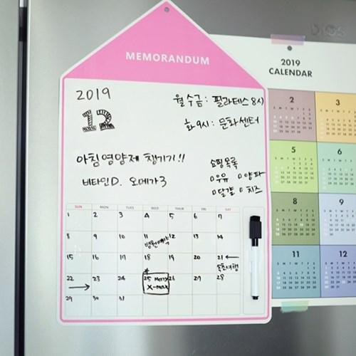 냉장고 자석 메모보드 월간 스케줄표