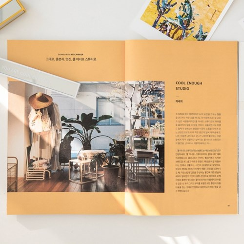 10x10 히치하이커 vol.79「홀로서기」(마일리지 구매상품)