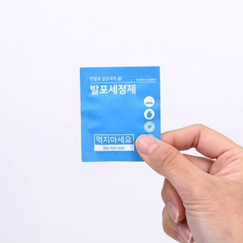 휘아만능발포세정제-1일1알30일(텀블러젖병등)