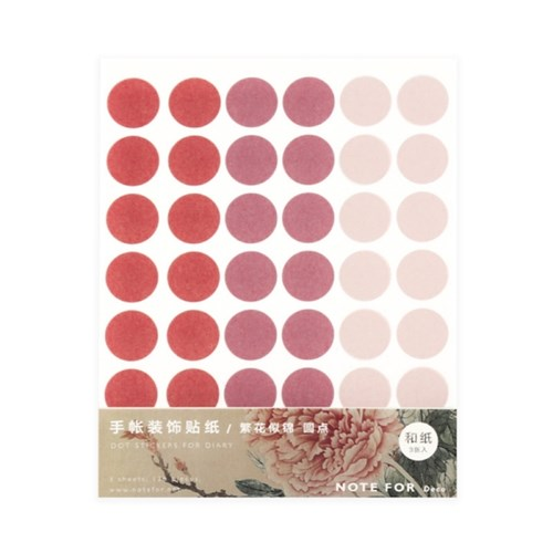 [NOTEFOR] Dot Stickers for Diary