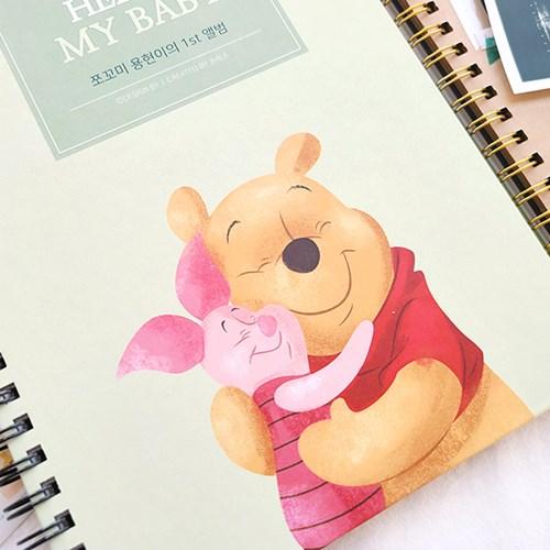제이밀크 초음파앨범(임신다이어리)-곰돌이 푸, 날마다 행복해