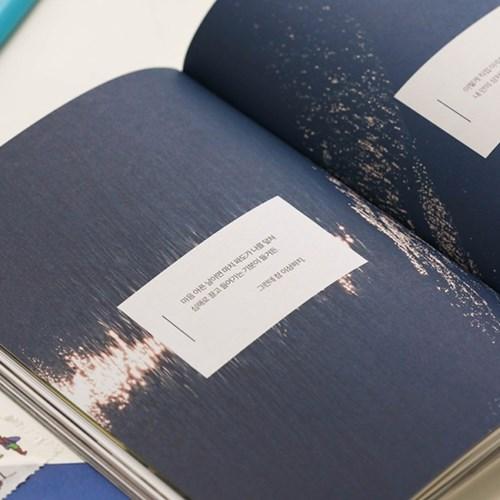 10x10 히치하이커 vol.82「바다」
