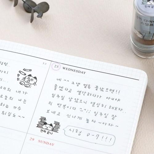 아이코닉 냥이 다이어리 스탬프