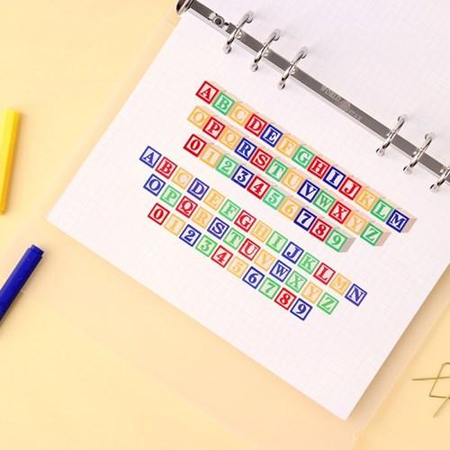 블럭 스티커 (알파벳, 숫자)