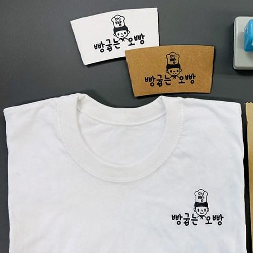 SCUP (사각)커피홀더 카페 로고 택배박스 스탬프