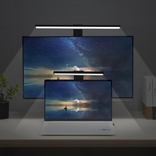 파파 LED모니터조명 스크린바 2type