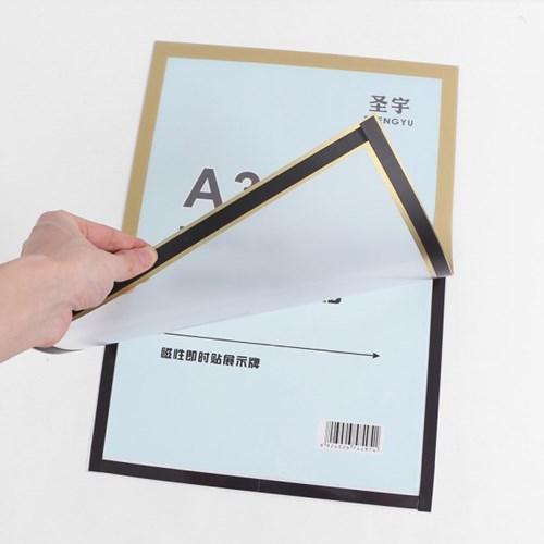 A3 초간단 자석프레임 광고 알림판(32.5x45cm) (골드)