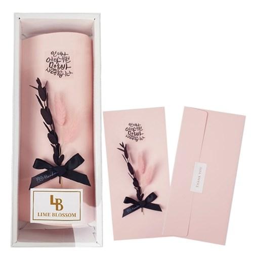 감사 플라워 용돈 봉투 박스 꽃다발 선물