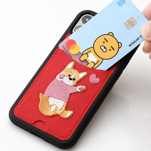 gs 웰시코기 자수포켓 케이스 아이폰 갤럭시 카드 수납 커버