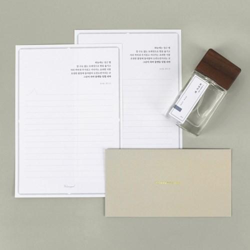 향기로 쓰는 편지, 편지지+북퍼퓸 세트