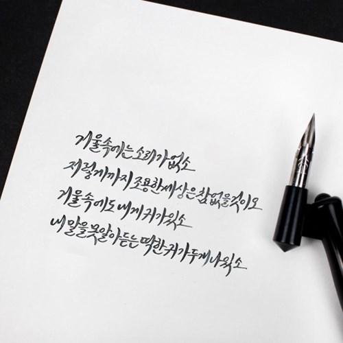 [세트] 이상 시인 잉크 30ml 세트