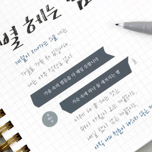윤동주 시인 문학 스티커 세트(스티커팩, 다꾸, 인스)