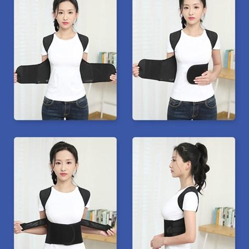 Amulon 교정밴드 어깨 허리 척추 거북목 교정기구 XL 키