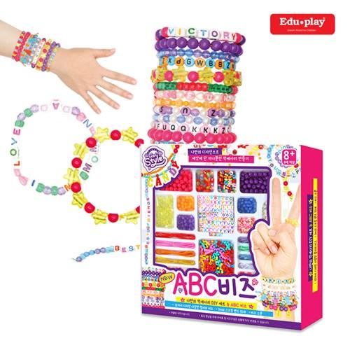 쿠쿠토이즈 뉴ABC비즈(대)/구슬 장난감  컬러비즈 창의력