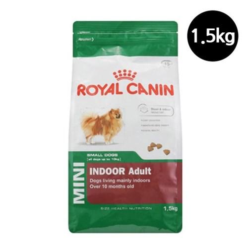 로얄캐닌 미니 인도어 어덜트 1.5kg