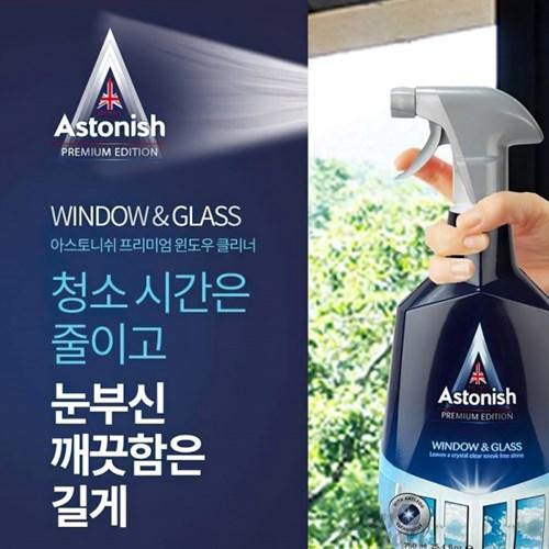 아스토니쉬 친환경 윈도우 클리너 750ml