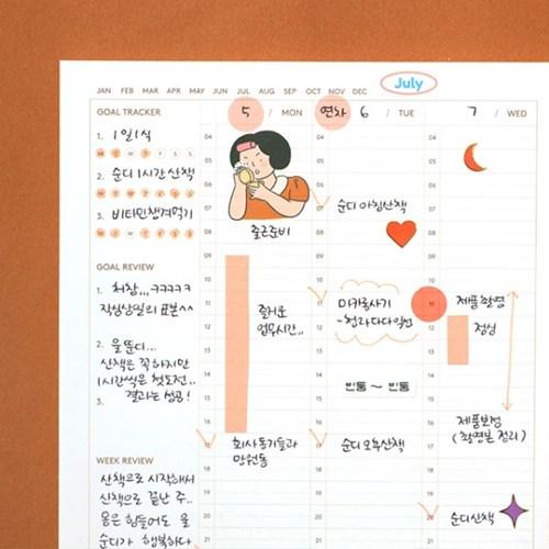 기본 타임 플래너 (6개월용)
