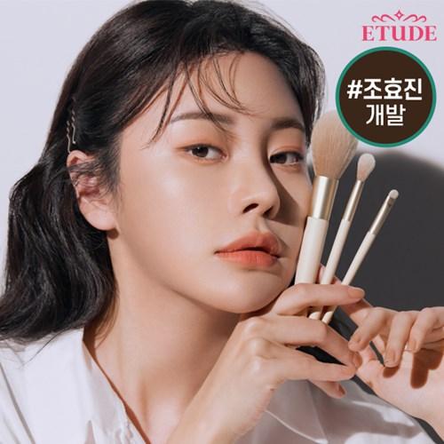 [에뛰드] 조효진 그림자 쉐딩 + 턱브러쉬 증정