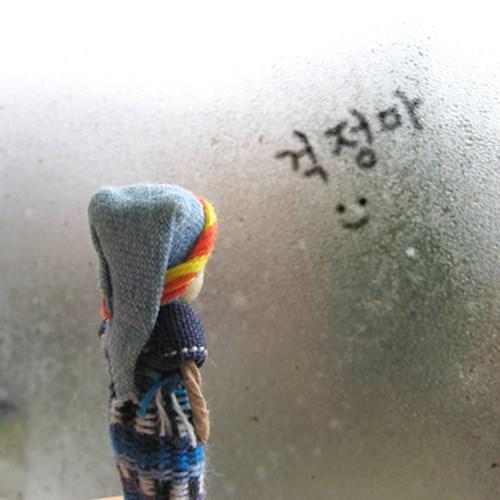 걱정인형 1명 주머니 세트