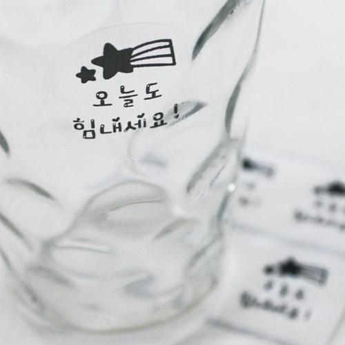 [주문제작] 퍼니맨 원형 네임스티커 (3종)