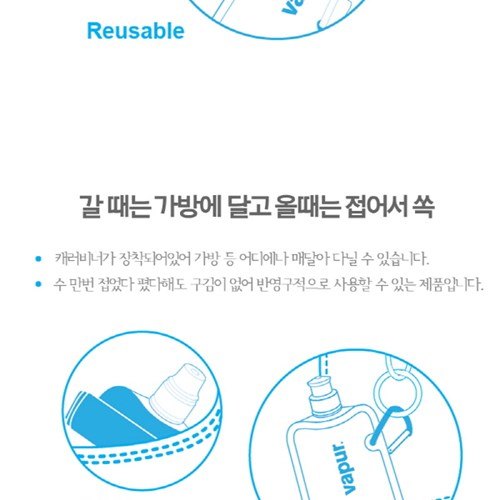 베이퍼 친환경 디자인 접는 물병 아티스트 시리즈 0.5L