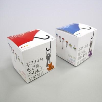 UMBRELLA DROP_소품정리