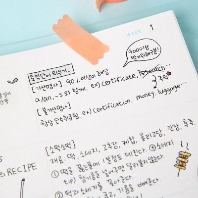 [텐텐문방구] A5 육공 다이어리 리필속지_위클리