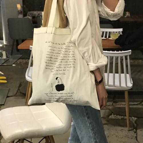 Nietzsche eco-bag