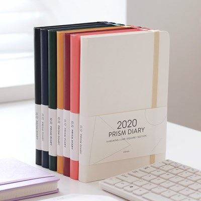 (2020 날짜형) 2020 프리즘 다이어리