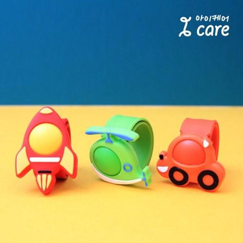 아이케어 썸머밴드+캡슐3개(무당벌레)