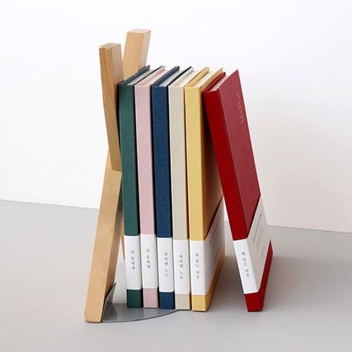 자문자답 책 읽는 마음