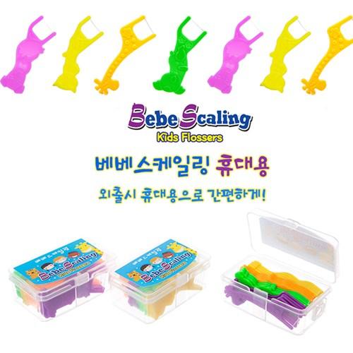 얇은치실 어린이전용 베베스케일링 44개X3봉지_(969616)