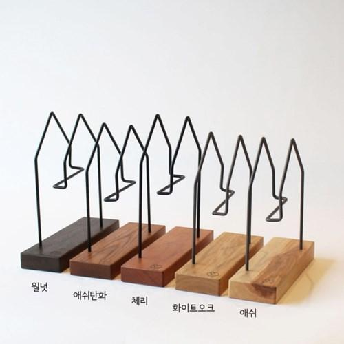 집모양 책꽂이_소(BSTD-002)
