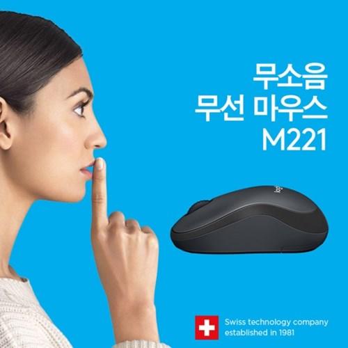 로지텍코리아 M221 무소음 무선 마우스