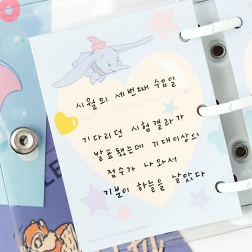 [디즈니] 디즈니 3공 노트 (표지4종 증정)