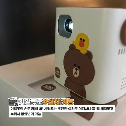젤리빔 라인프렌즈 초미니 프로젝터 (JB-100)