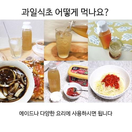 파인식초 500mL 수제 파인애플식초 과일식초 파인애플_(1506836)
