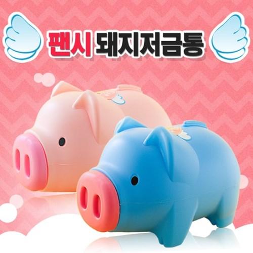2p 팬시 돼지저금통(중)/은행사은품 운동회사은품